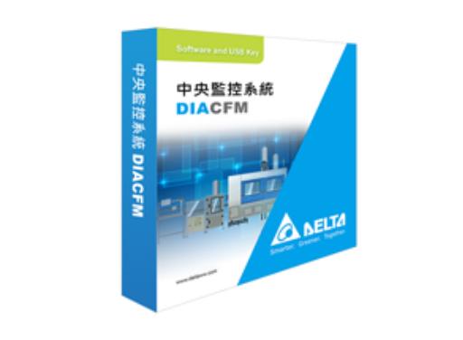 DIACFM 中央監控系統